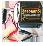 Зарядное устройство для автомобиля Заводило