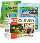 Биоактиваторы для чистки выгребных ям, дачных и уличных туалетов
